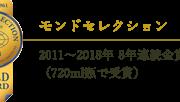 img_top_白鶴2