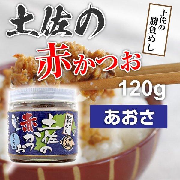 macaron0120_i-bj-007-1
