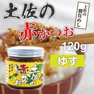 macaron0120_i-bj-008-1